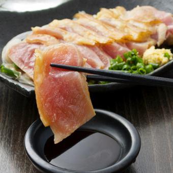 Chicken Tataki Ponzu