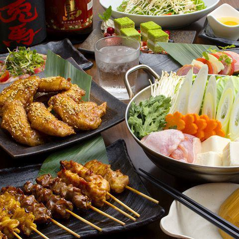 ☆ perfect for the year-end party ☆ more affordable with coupons with unlimited drinks course ◎