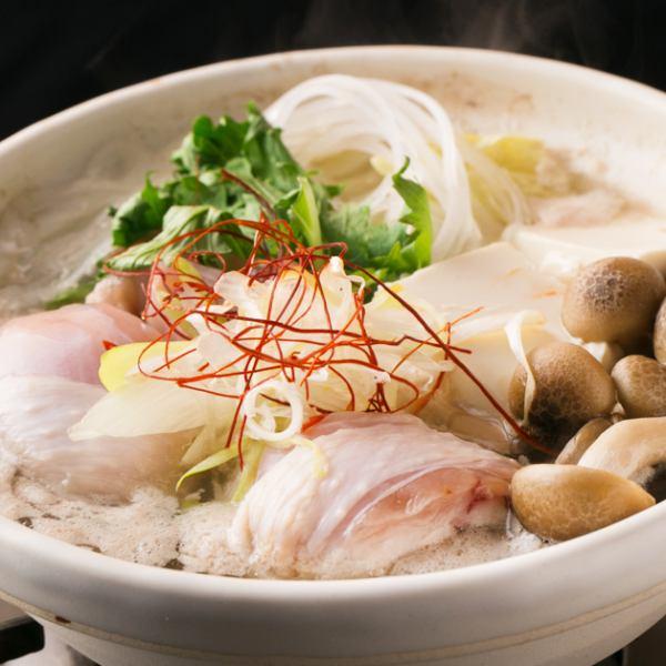 Using Oyama mountain chicken ★ Puripuru collagen plenty of water cooked