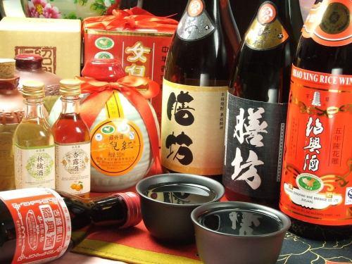 【長い歴史をもつ中国酒各種】