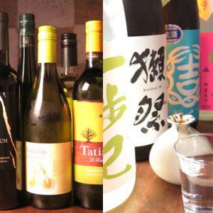 創作和洋食に合う、日本酒とワイン