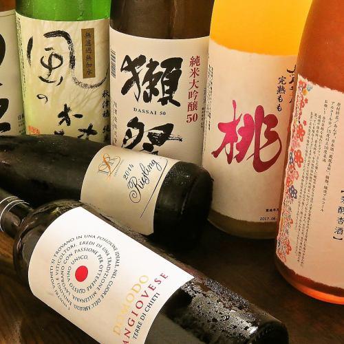 日本酒・ワインが飲み放題