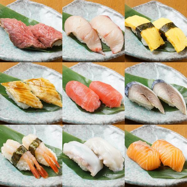 天王寺駅すぐの個室完備の居酒屋 こだわりの寿司