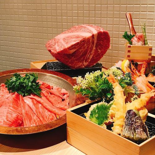 Bōnenkai !! Kuroge Wagyu Beef Sukiyaki Course
