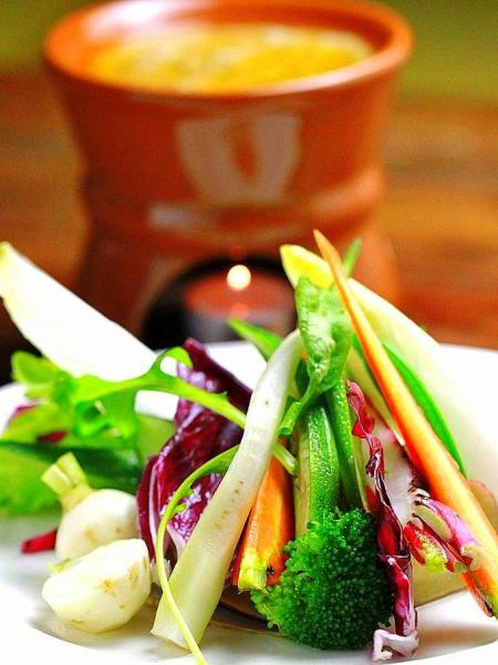 Autumn farm vegetables Bagna cauda
