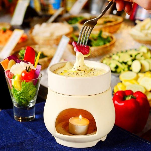 ◇ 20 종 이상의 유기농 야채를 먹을 ◇ 농가의 치즈 퐁듀 코스 <90 분 맘껏 마시기> 4000 엔 ♪
