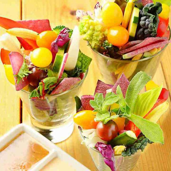 【Order rate over 90%!】 Fresh vegetable farm salad bar Limited time offer coupons appeared!