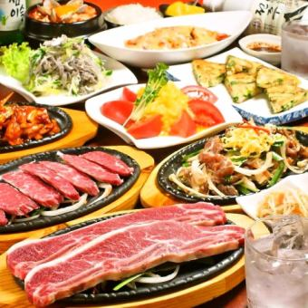 【Beef course】 Total 10 items 4180 yen ⇒ 3762 yen (From 3 people)