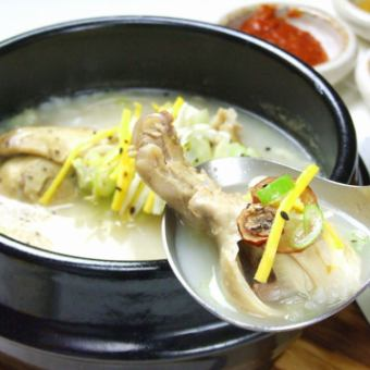 Samgyetang small / large