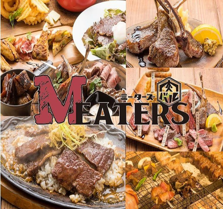"It is irresistible if you like meat! Adult hideaway night view with ""Aged meat"" and one man meat dish of men!"