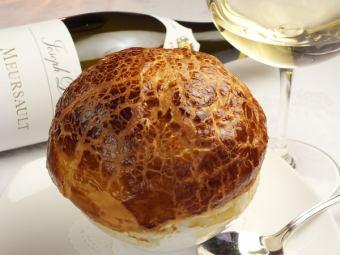 Truffle soup pie packet