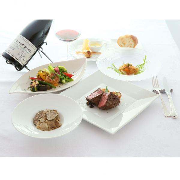 餐厅和酒吧的法国创意美食