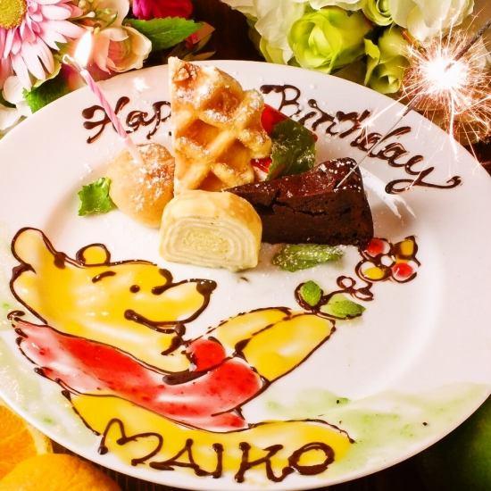 【新宿駅徒歩0分】当店自慢のお料理を堪能できる《食べ放題コース》が新登場♪