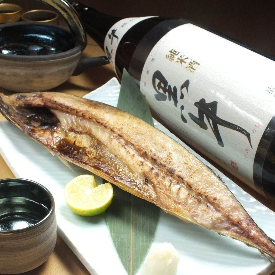 【기슈 비장탄 말린] 물고기는 일일로 제공 ◇ 맛있는 기슈 술 마시 며 집을 수있는 요리입니다 ★