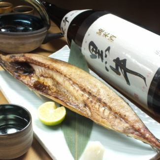 【Kishu Bincho Charcoal Dried】 Fish will be served on a daily basis ◇ It is a cuisine where you can pick up a delicious Kishu sake.