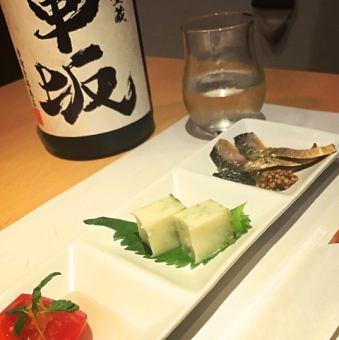 【人気ナンバーワン!】お好きなドリンク&旬の前菜3種◇ちょこっと呑みセット◇1000円