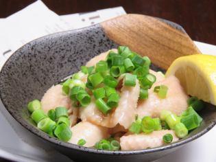 RAROOM chicken leek onion PON ~ prefecture northern Limited Yuzu Ponzu ~
