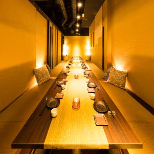 大型宴会も安心のゆったり個室を完備しております