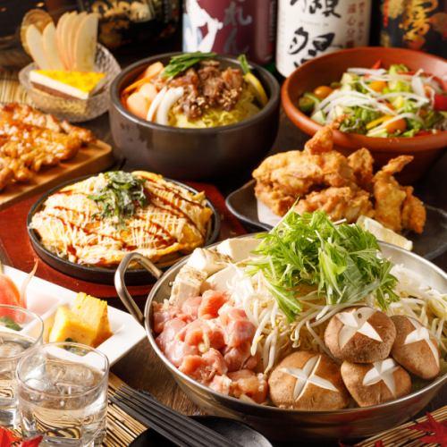 本格焼き鳥屋×選べるお鍋!たっぷり2時間食べ放題+3時間飲み放題