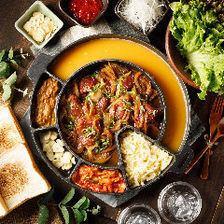 『チーズタッカルビ含む全112種食べ飲み放題コース』《3時間2980円》◆チーズをたっぷりと♪