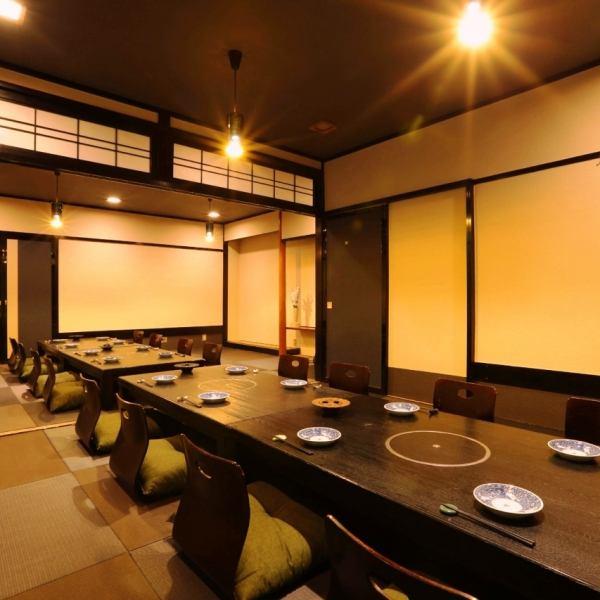 琉球畳を使用した、お座敷個室は最大30名様まで。