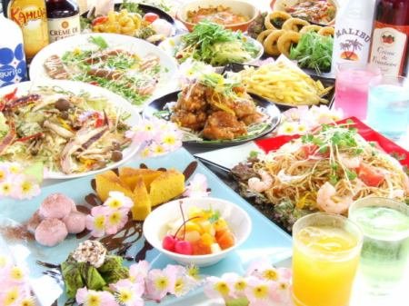 200 drinks 200 Eating 100 hours 3 hours 600 types! → → 2999 yen ♪ 2 hours is 2699 yen ★