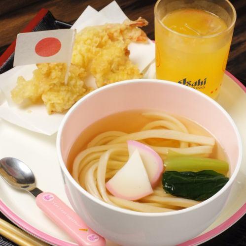 Children udon