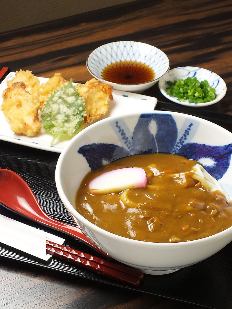 Kashie Curry Udon Warm / Trio Curry Udon Warm