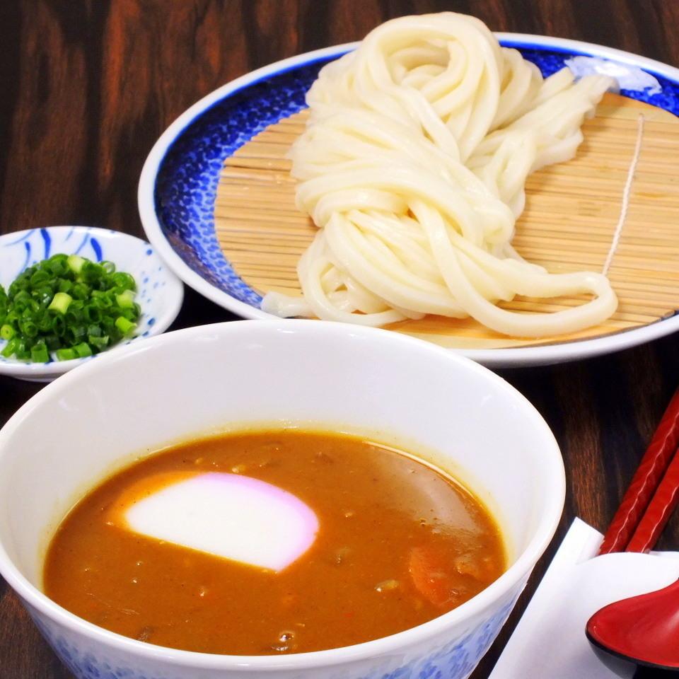 Curry 1000 yen discount tax