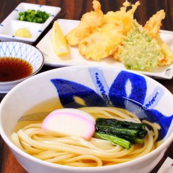 Trio Hiyakake