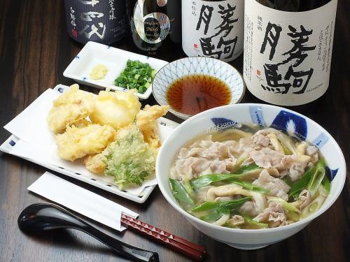 Trio meat chopped udon hot / trio gravy cold / hot