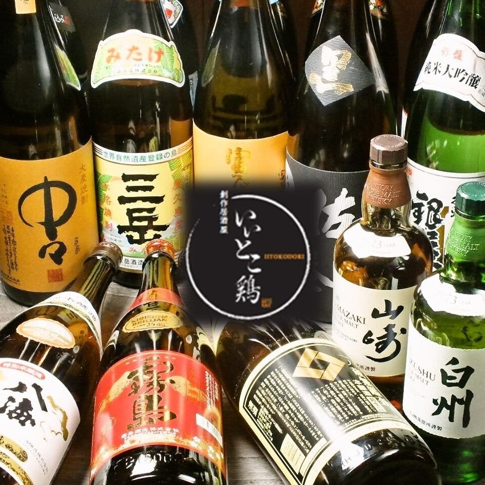 [Separately drinking release] 70 or more drinks release → 2H1500 23:! 00 ~ drinking release → 999 yen until the morning