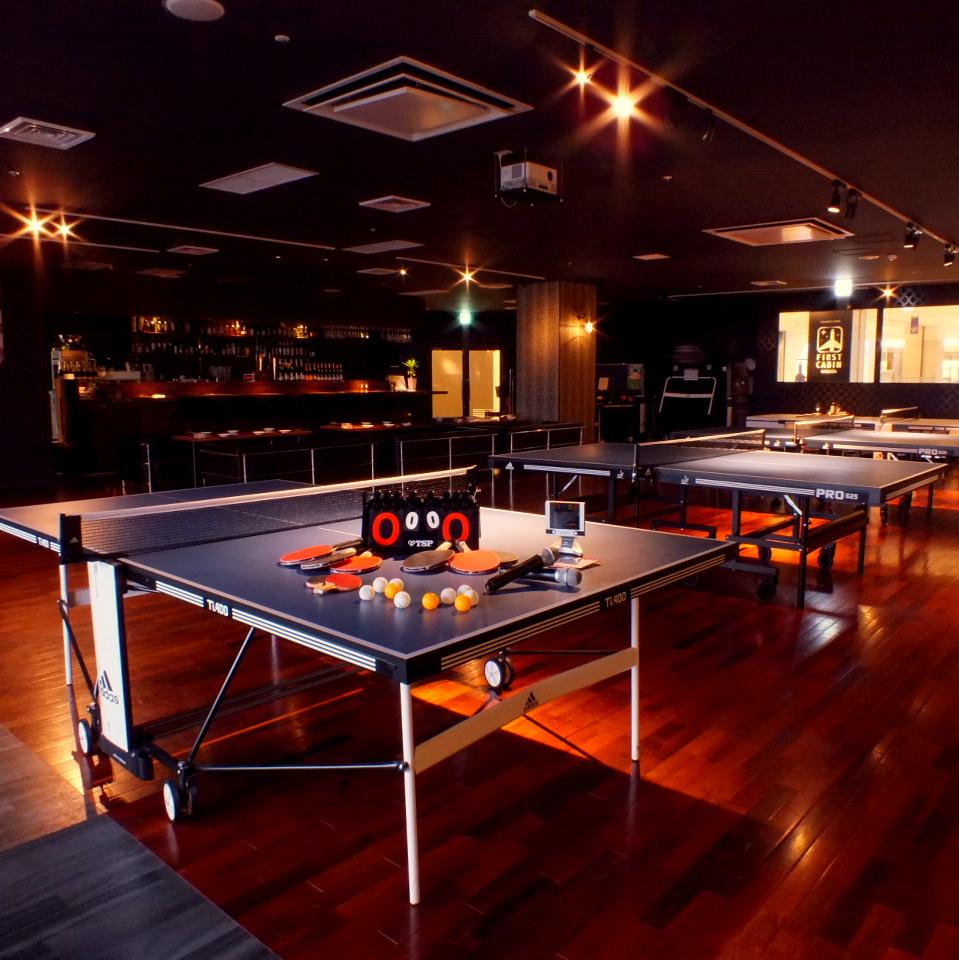 你不能错过乒乓球比赛!你可以享受waiwai,认真做一场比赛......☆