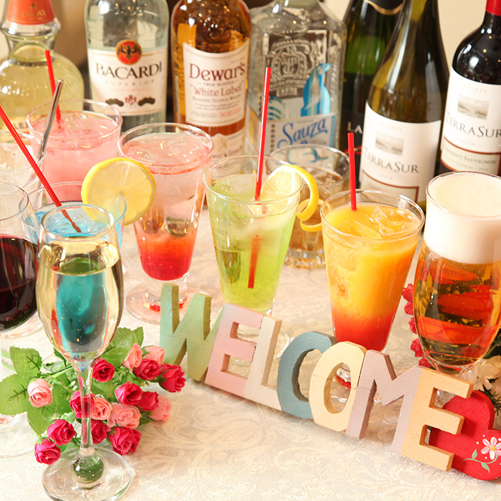 【The day ☆ OK】 1285 kinds are all-you-can-drink for 2 hours ⇒ 1980 yen