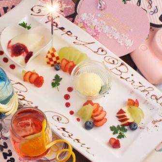 【記念日・お誕生日】大人気!5大特典付きサプライズプレート♪クーポンご利用で