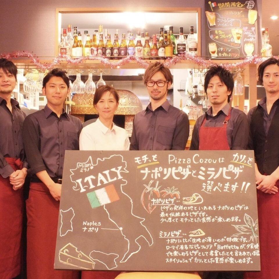 自製美食和服務,因為它是家庭經營的。