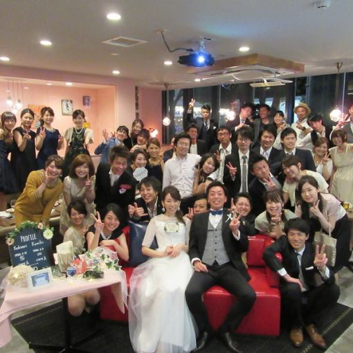 From 25 people to 55 people Wedding 2nd party! Homemade wedding cake & 10 great benefits included! 5000 yen (tax included)