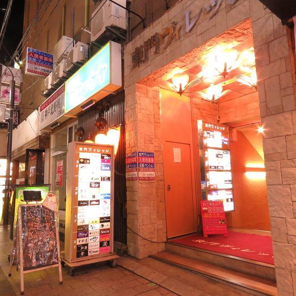 神戸三宮東門街に東門ヴィレッジの2階の赤い看板が目印のたこ焼きバーです。foodは、生地が自慢のカリットロ~の厳選たこ焼きのみ。注文が入ってから焼き上げますのでアツアツです。たこ焼きの本場・大阪のお客様もうならせたREEDのたこ焼きを是非ご賞味ください。