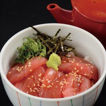 金槍魚茶泡飯