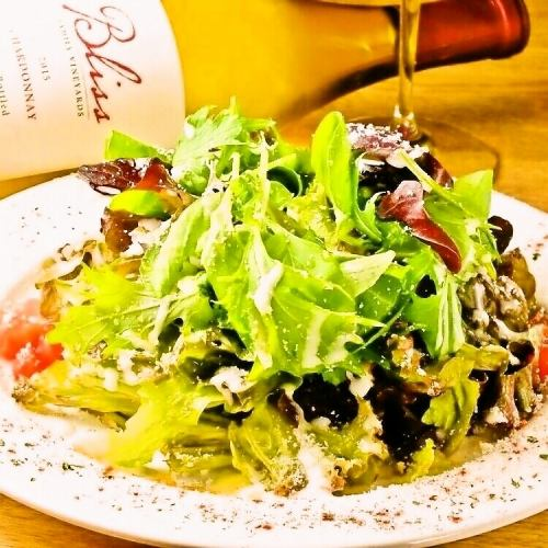 BH salad