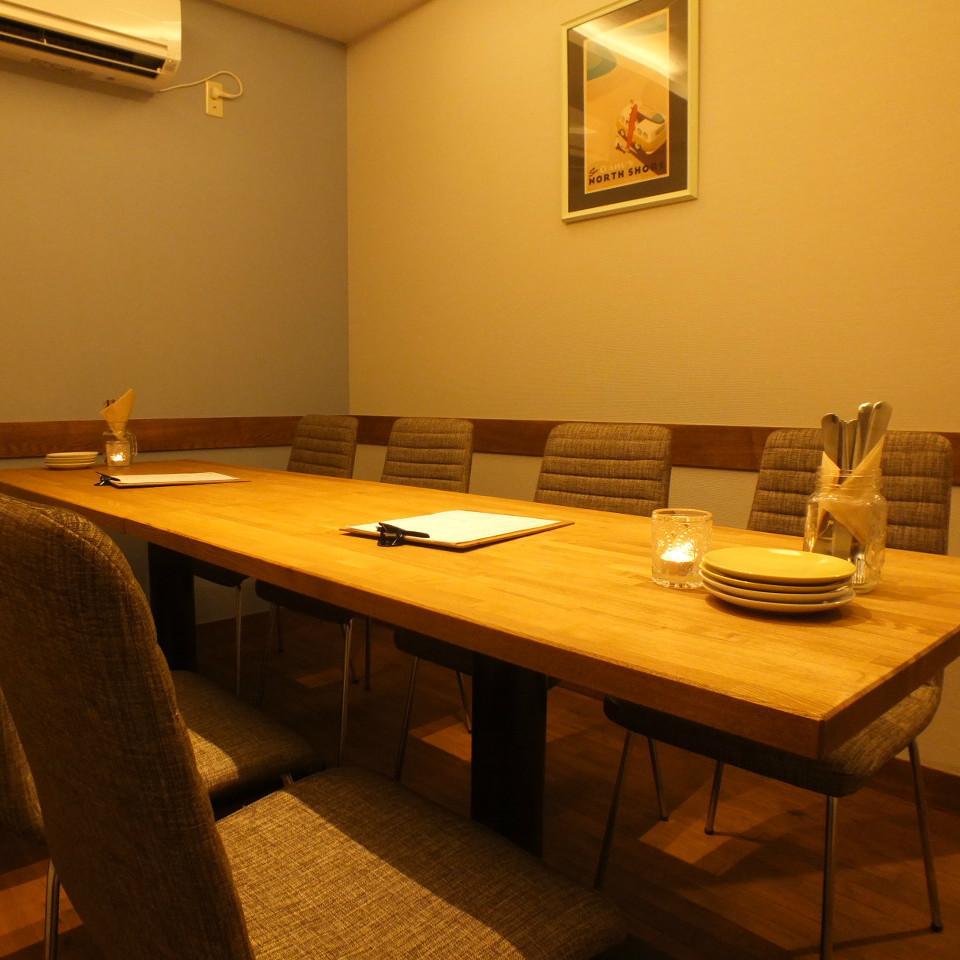 完全私人房間可容納4至8人