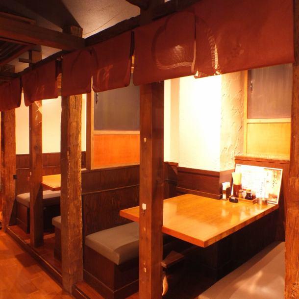 京成立石 역에서 도보 1 분.역에서 알기 쉽게 리뉴얼 오픈한지 얼마 안된 깨끗한 점내.퇴근길의 조금 마시에서 중요한 기념일, 가족 친구 회식 등 다양한 장면에서 이용하실 수 있습니다.