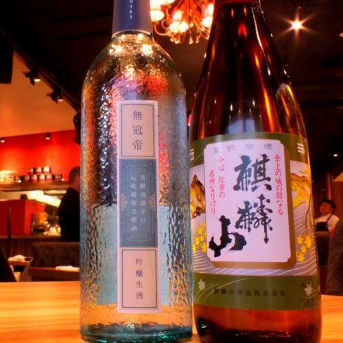 日本酒もご用意。イタリアン×日本酒も楽しめます。