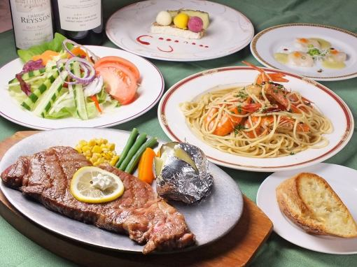«Most popular !!» Special Wagyu Beef loose course 4900 yen (tax excluded)