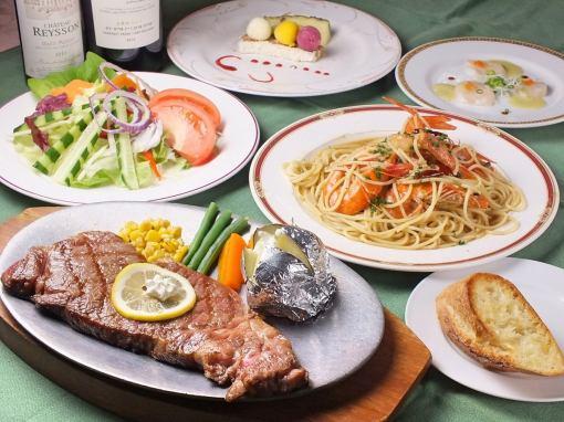 «最受歡迎!»特殊的和牛牛肉寬鬆當然4900日元(不含稅)