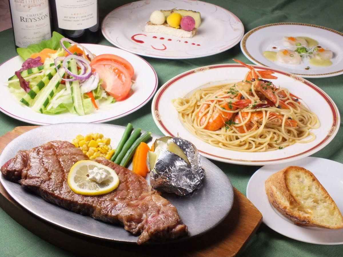 엄선한 쇠고기를 사용한 숯불 구이 스테이크를 맛볼 수 있습니다!