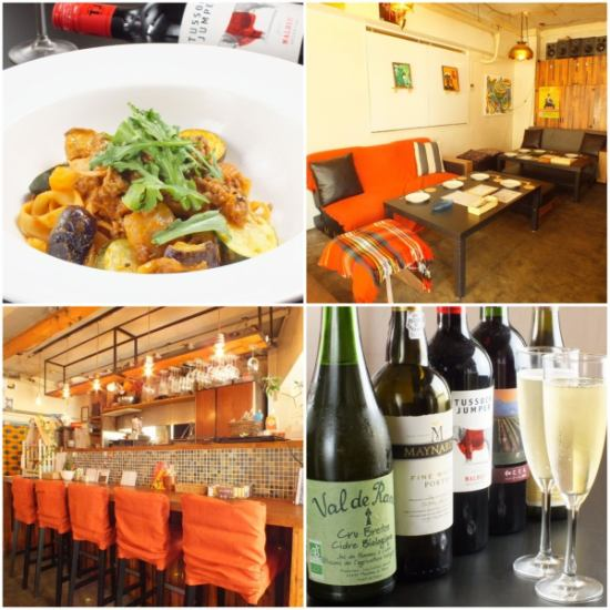 Casual Dining Bar ★ We accept courses according to your budget !!