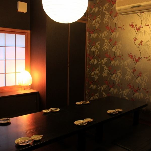 居酒屋坚持材料!完整的私人房间的平静空间!推荐小型聚会!