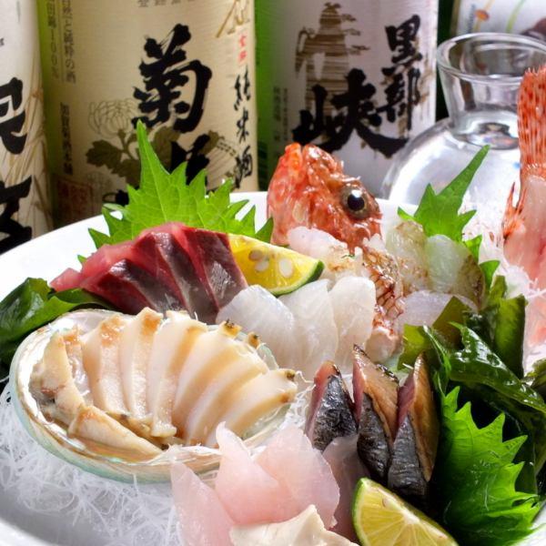 【富山生产!早上鲜鱼!】5品种各式各样2~3份