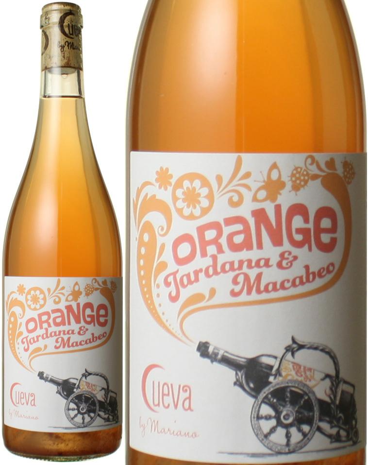 Orange by Mariano
